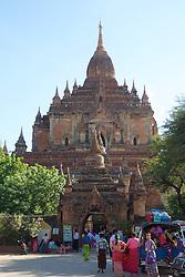 Htllominlo Temple (Nuclear Catastrophe Overcome Pagoda)