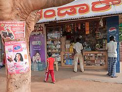 Suburban shop, Mysore
