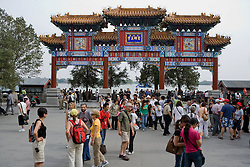 Entrance to the Summer Palace in Beijing,China,PRC