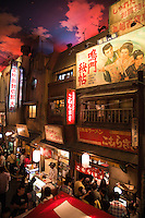 The Ramen Museum, Yokohama, bills itself as the first museum in Japan devoted to food, that is - Japanese ramen noodles and features a recreation of Tokyo in the year 1958 - significantly the year instant noodles were invented.  Within the museum are branches of famous ramen restaurants from all over Japan from Kyushu to Hokkaido, each with their own distinctive styles of ramen noodles.