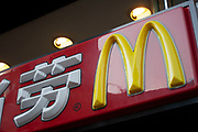 McDonalds sign in Chinese and English text in Shanghai, China. There are hundreds of fast food stores throughout Shanghai as Chinas hunger for western food increases.