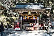 Kibune Shrine, Sakyō-ku, Kyoto, Japan