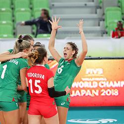 20170917: SLO, Volleyball - U23 World Championship, 3rd place match, Dominican Republic vs Bulgaria