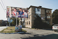 Yevgeny Shevchuk, President of Transnistria, appears on a billboard in Tiraspol celebrating the tenth anniversary of a 2006 referendum in which voters were asked (1) whether they approved of the possibility of renouncing independence and integration with Moldova and (2) if they approved of independence and a possible future integration into the Russian Federation.<br /> <br /> Well over 90% of voters approved of independence and a possible future integration into the Russian Federation.
