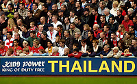 Fotball<br /> England 2004/2005<br /> Foto: SBI/Digitalsport<br /> NORWAY ONLY<br /> <br /> Liverpool v Norwich City, Barclays Premiership, 25/09/2004.<br /> Takeover bids are still coming in for Liverpool but the Thai interest, advertising board aside, seems to have ended.
