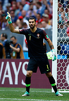 Rui Patricio (Portugal)<br /> Moscow 20-06-2018 Football FIFA World Cup Russia  2018 <br /> Portugal - Morocco / Portogallo - Marocco <br /> Foto Matteo Ciambelli/Insidefoto