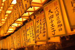 Yellow lanterns hanging at night at Yasukuni Shrine in Tokyo Japan