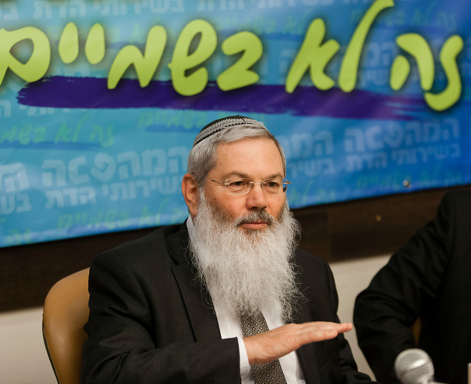 Israel's Deputy Minister of Religious Services, Rabbi Eli Ben-Dahan speaks during a press conference in Jerusalem, on May 19, 2013, unveiling a series of reforms in religious services in Israel