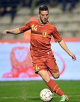 Fotball<br /> 05.03.2014<br /> Belgia v Elfenbenskysten<br /> Foto: Witters/Digitalsport<br /> NORWAY ONLY<br /> <br /> Dries Mertens (Belgien)<br /> Fussball, Laenderspiel, Belgien - Elfenbeinkueste 2:2