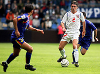 ◊Copyright:<br />GEPA pictures<br />◊Photographer:<br />Thomas Karner<br />◊Name:<br />Grygera<br />◊Rubric:<br />Sport<br />◊Type:<br />Fussball<br />◊Event:<br />FIFA WM 2006, Qualifikation, Tschechien vs Andorra, CZE vs AND<br />◊Site:<br />Liberec, Tschechien<br />◊Date:<br />04/06/05<br />◊Description:<br />Zdenek Grygera (CZE)<br />◊Archive:<br />DCSTK-0406054027<br />◊RegDate:<br />05.06.2005<br />◊Note:<br />OK/JM - Nutzungshinweis: Es gelten unsere Allgemeinen Geschaeftsbedingungen (AGB) bzw. Sondervereinbarungen in schriftlicher Form. Die AGB finden Sie auf www.GEPA-pictures.com.<br />Use of picture only according to written agreements or to our business terms as shown on our website www.GEPA-pictures.com