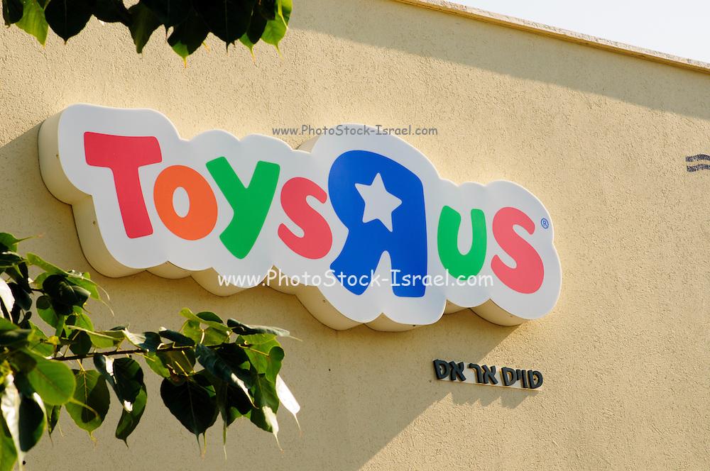 Toy R Us logo logo on shop front Photographed in Tel Aviv, Israel