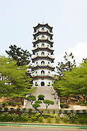 The Chung Hsing Pagoda at Chengcing Lake.