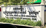 """Sign at Pol Pot's secret prison, codenamed """"S-21"""" during his genocidal rule (1975-79). Between 1-2 million Cambodians were starved to death, tortured, or killed in this Khmer Rouge prison"""