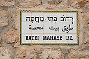Israel, Jerusalem, Old City, the Jewish Quarter Batei Mahase road sign