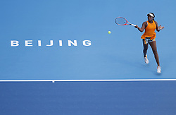 BEIJING , Oct. 2, 2018  Sloane Stephens of the United States hits a return during the women's singles second round match against Zheng Saisai of China at China Open tennis tournament in Beijing, China, Oct. 2, 2018. Stephens won 2-0. (Credit Image: © Jia Haocheng/Xinhua via ZUMA Wire)
