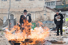 2018 Pesach: Bonfires burning Chametz  in Jerusalem