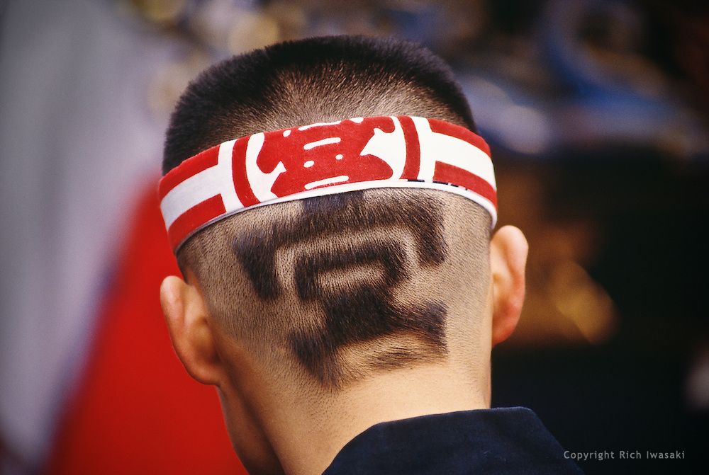 """Rear view of a team member's head showing the Chinese character (kanji) for """"Miya"""", during the Chichibu-no-matsuri (festival), in Chichibu, Saitama Prefecture, Japan. The name refers to a team's district or area, and who are participants in the festival."""