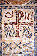 Fifth century Eastern Roman Byzantine  Christian funerary mosaic dedicated to Leontia.  The Constantinian monogram depicting the Christian Chi-Rho symbol used by the Roman emperor Constantine I as part of his military standard (vexillum).  <br /> <br /> Excavated from Demna Parish Church ruins between the 4th and 5th columns of the right aisle. The Bardo National Museum, Tunis, Tunisia.