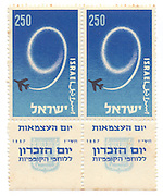Israeli stamp Israel's ninth Independence Day 1958. Close-up