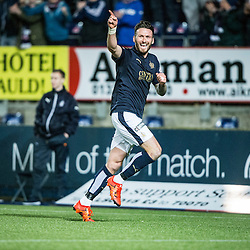 Falkirk 2 v 0 Livingston, Scottish Championship 29/12/2015