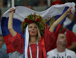 SOCHI, July 7, 2018  A fan is seen prior to the 2018 FIFA World Cup quarter-final match between Russia and Croatia in Sochi, Russia, July 7, 2018. (Credit Image: © Wu Zhuang/Xinhua via ZUMA Wire)