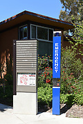 Emergency Call Box and Direction Sign in a Student Housing Area on the campus of the University of California Irvine, UCI