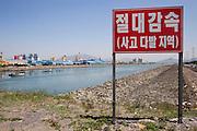 Gwang-yang, heavy industries.