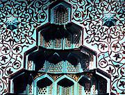 Mihrab with throne verse (Koran, Sura 2, verse 255) Turkey (Konya) 3, Quarter 13th century. From Beyhekim mosque Fayencemosaik.