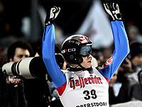 ◊Copyright:<br />GEPA pictures<br />◊Photographer:<br />Wolfgang Grebien<br />◊Name:<br />Bystoel<br />◊Rubric:<br />Sport<br />◊Type:<br />Ski nordisch<br />◊Event:<br />FIS Nordische Ski-Weltmeisterschaft, WM 2005, Skispringen<br />◊Site:<br />Oberstdorf, Deutschland<br />◊Date:<br />25/02/05<br />◊Description:<br />Lars Bystoel (NOR)<br />◊Archive:<br />DCSWG-2502054151<br />◊RegDate:<br />25.02.2005<br />◊Note:<br />12 MB - WU/WU - Nutzungshinweis: Es gelten unsere Allgemeinen Geschaeftsbedingungen (AGB) bzw. Sondervereinbarungen in schriftlicher Form. Die AGB finden Sie auf www.GEPA-pictures.com.<br />Use of picture only according to written agreements or to our business terms as shown on our website www.GEPA-pictures.com.