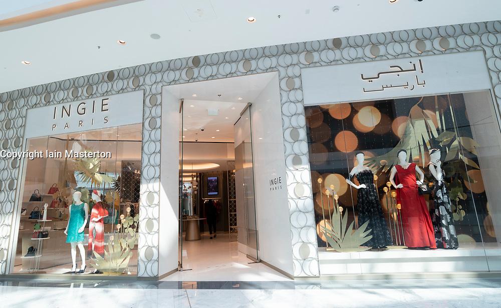 Ingie Paris boutique at Dubai Mall Fashion Avenue , Downtown Dubai, United Arab Emirates