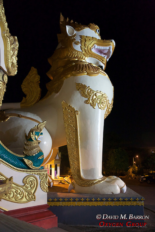 Leogryph Guard at the Entrance to Shwedagon Pagoda