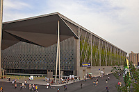 shanghai world expo 2010 - theme pavilion