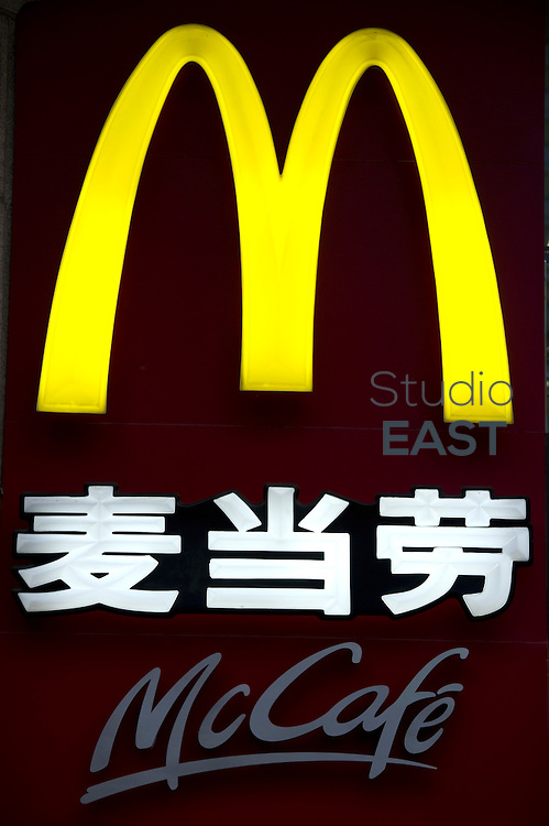 The golden arches at the name 'McDonald's' in Chinese outside a McCafe's fast food restaurant in Shanghai, China, on February 18, 2011. Photo by Lucas Schifres/Pictobank