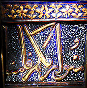 Islamic tile depictic a caligraphic script which declares 'Believe ye in the Lord! So we beleived'. 1250-1320
