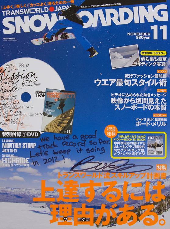 Scott Serfas cover image of Bode Merrill for Transworld Snowboarding Japan Magazine.
