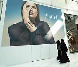 Billboard for Piaget shop in Dubai Mall of Downtown Dubai, United Arab Emirates