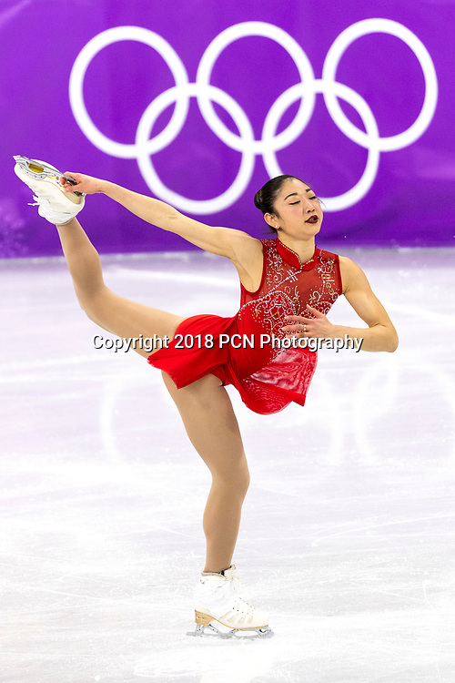Mirai Nagasu (USA) competes in the Figure Skating - Ladies' Free at the Olympic Winter Games PyeongChang 2018