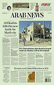 September 27, 2021 - ASIA-PACIFIC: Front-page: Today's Newspapers In Asia-Pacific
