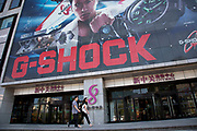 An advert for G-Shock watches. Zhongguancun or Zhong Guan Cun, is a technology hub in Haidian District, Beijing, China. It is situated in the northwestern part of Beijing city. Zhongguancun is very well known in China, and is often referred to as China's Silicon Valley. This is Beijing's computer district with numerous tech companies offices situated here amongst the many malls which sell electronics and electrons equipment of all kinds. The tech park started as a small office where two decades ago some students from a nearby university decided that computer equipment may be a thing of the future so set up a small company. It has expanded in this time to  cover many square kilometres.