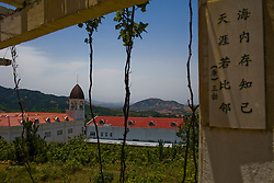 The Huadong Winery is seen in Qingtao, China, June 23, 2009.