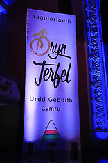 Ysgoloriaeth Urdd Gobaith Cymru Bryn Terfel 2018