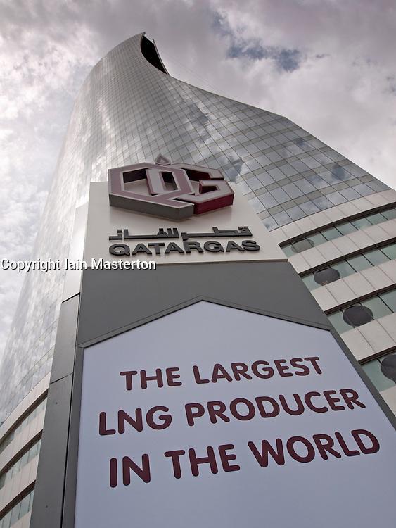 Headquarters office tower of Liquid Natural Gas LNG energy company Qatargas in Doha Qatar