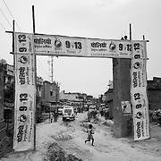 Polio gate sponsored by PRI members at Kusheshwar Astan East, Bihar.