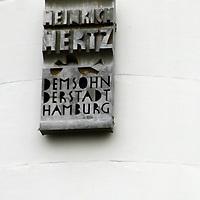 Europe, Germany, Hamburg. Heinrich-Hertz-Turm, a landmark of Hamburg.