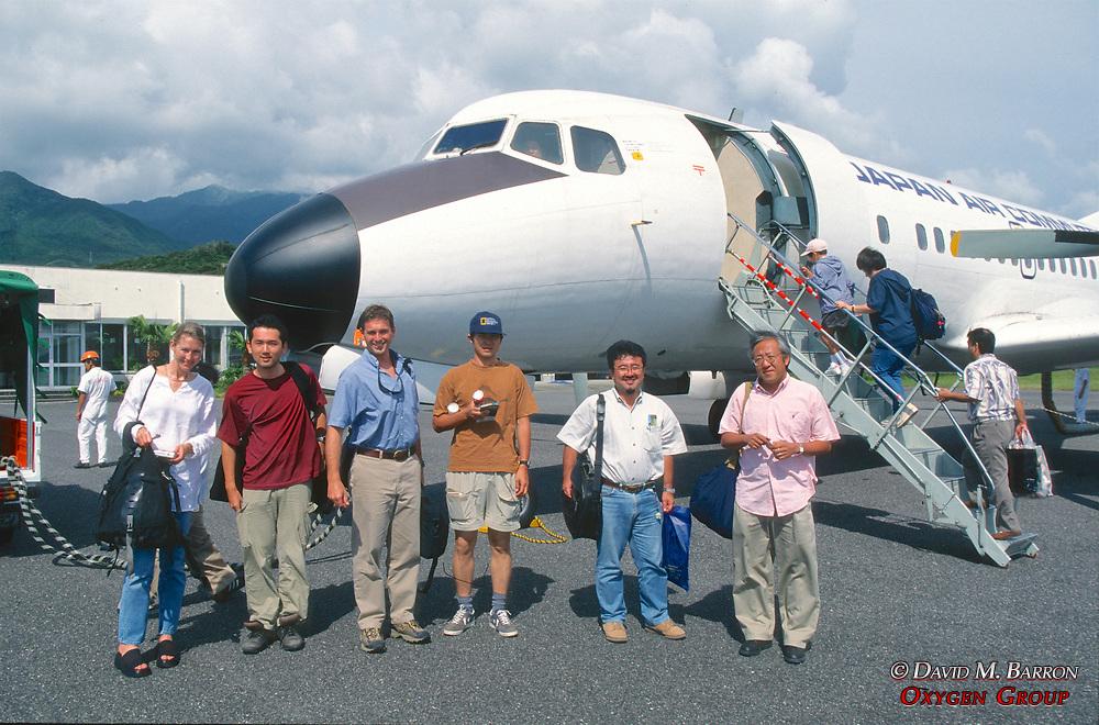 Dana & J. Nichols, Dr. Naoki Kamezaki With Film Crew Ready to Board Flight From Yakushima