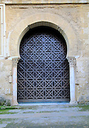 Moorish doorway geometric arch of the mezquita Great Mosque, Cordoba, Spain