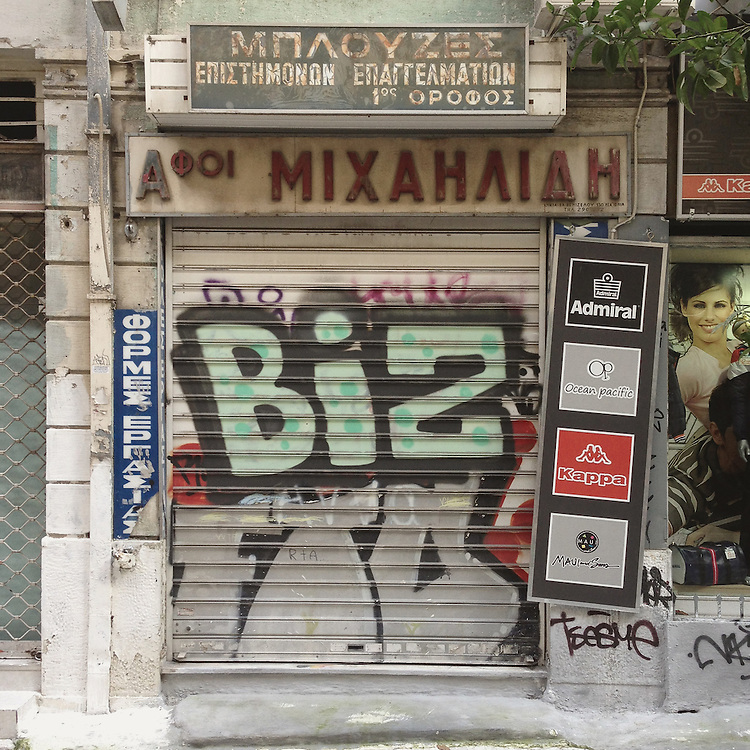 A closed down shop that used to sell uniforms in Gambetta Str, Athens