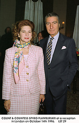 COUNT & COUNTESS SPYRO FLAMBURIARI at a reception in London on October 14th 1996.LST 29
