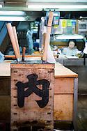 Special knives for cutting tuna fish at the tuna wholesaler Maguro Naito at the Tsukiji Market, Tokyo, Japan