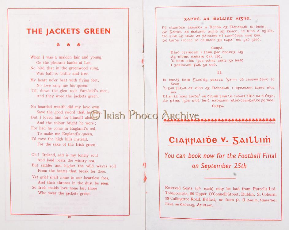 All Ireland Senior Hurling Championship Final,.Brochures,.04.09.1938, 09.04.1938, 4th September 1938, .Dublin 2-5, Waterford 1-6,.Minor Dublin v Cork,.Senior Dublin v Waterford,.Croke Park, ..Poem, The Jackets Green, Gaedil Ar Malairt Aigne, ..Advertisement, Ciarraide v Gaillim Football Final,